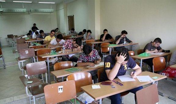 از دانش آموزان آزمون اینترنتی گرفته خواهدشد یا خیر؟