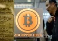 سرقت بیش از ۶۰ میلیون دلار پول دیجیتال در ژاپن