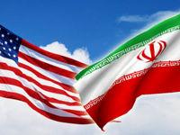 افت تجارت ایران و آمریکا به یک سوم/ واردات از ایران به مرز صفر رسید