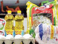رشد قیمت برنج فراتر از نرخ تورم