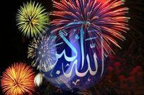امشب بانگ تکبیر در آسمان ایران طنین انداز میشود
