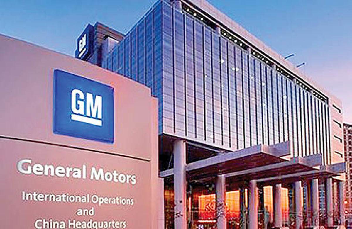 بزرگترین خودروساز آمریکا به چه میاندیشد؟