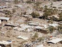 روایت گروه امدادونجات هلال احمر از زلزله بم +فیلم