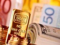 اونس طلا بر لبه ۱۹۰۰دلار/ ادامه روند نزولی معاملات فلز زرد