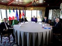 ایتالیا به جمع مخالفان ترامپ در اتحادیه اروپا پیوست
