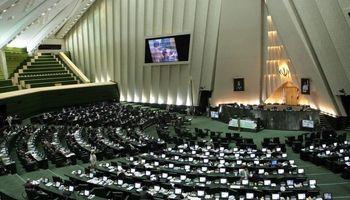 پیشنهاد غیرحرفهای برای سفر خارجی نمایندگان مجلس
