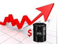 افزایش قیمت نفت پس از ثبت ریزش سنگین
