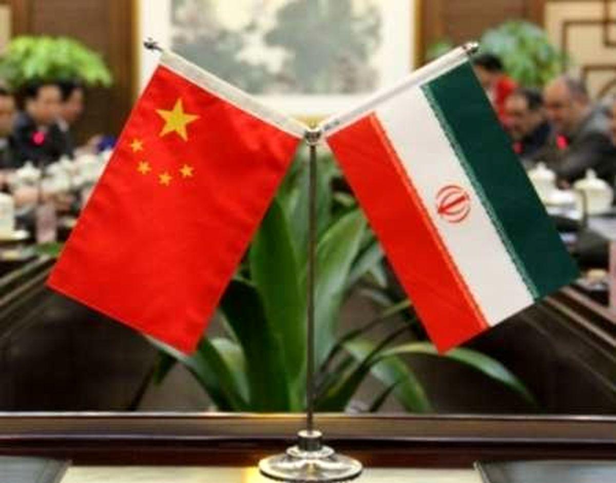 آینده روابط ایران و چین