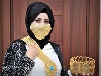 ماسک طلا عروس چند؟! +عکس