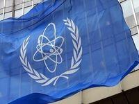 آژانس انرژی اتمی عبور ذخائر اورانیوم ایران از 300کیلوگرم را تأیید کرد