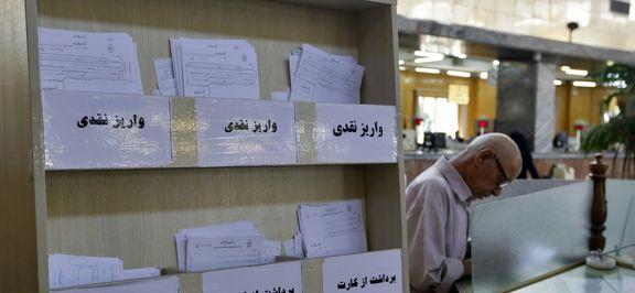 همه حسابهای بانکی فاقد شناسه معتبر مسدود میشود