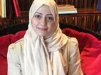 درخواست گردن زدن برای یک زن شیعه در عربستان +عکس