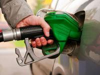 قیمت بنزین در الجزایر افزایش مییابد