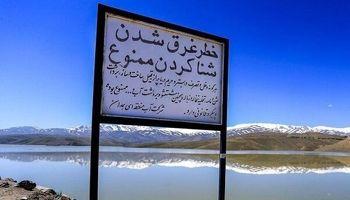غرق شدن کودک ۳ساله در دریاچه