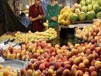 جدیدترین قیمت میوه اعلام شد