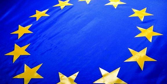 کاهش پیشبینی رشد اقتصادی اروپا تا سال2021
