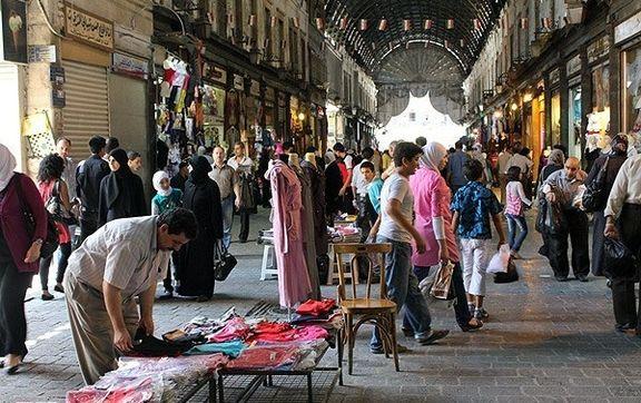 حال ناکوک بازار عراق