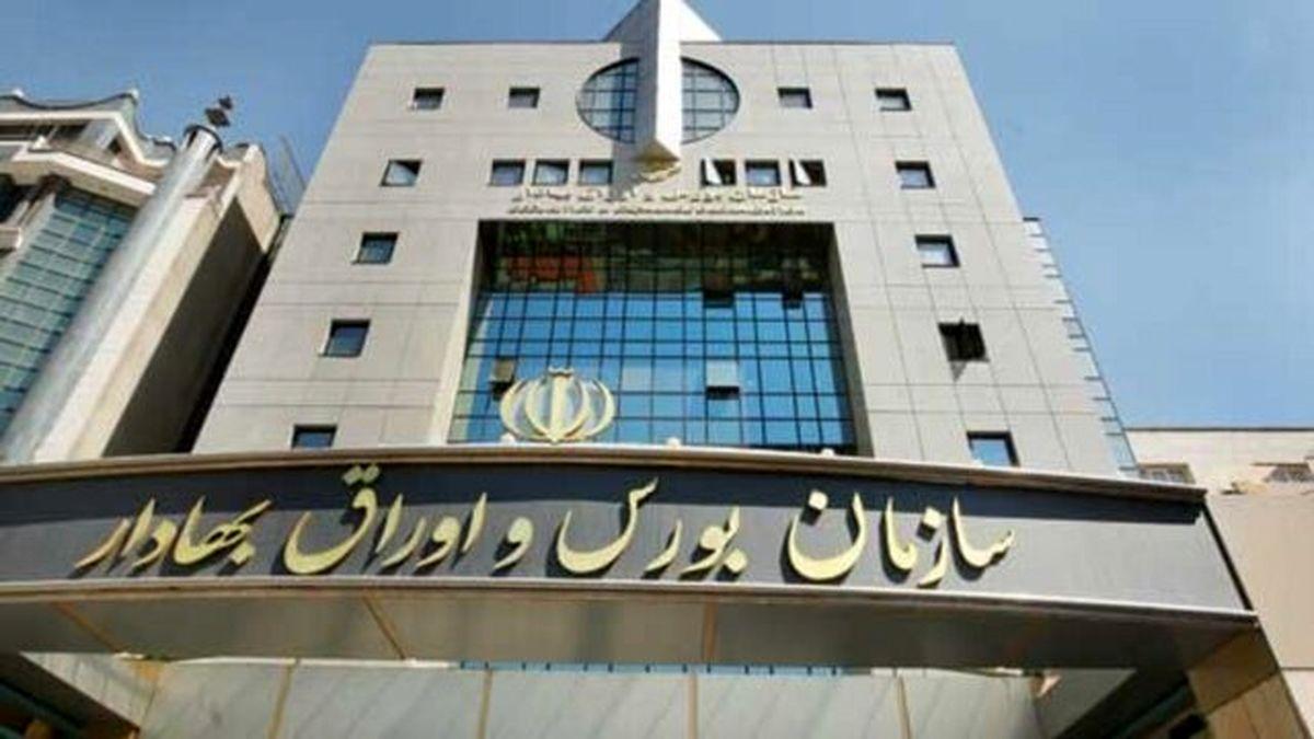 بورسیها ادعای صندوق توسعه ملی را رد کردند