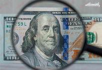 فوری/ قیمت دلار به زودی ۲۰هزار تومان!
