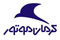 فروش اقساطی خودروهای جک در طرح ویژه کرمان موتور