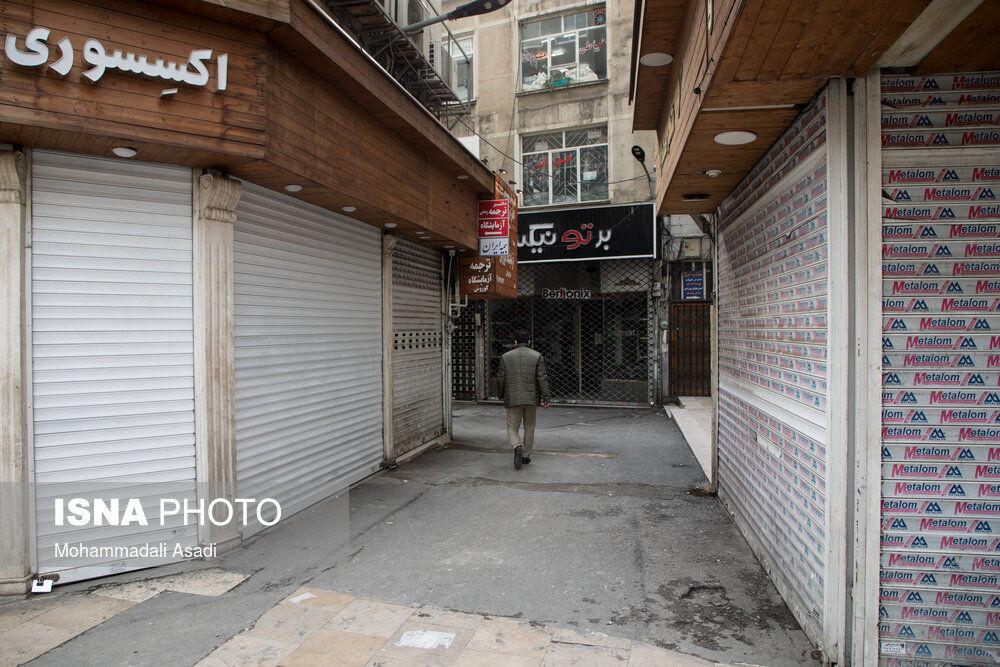 61793059_Mohammadali-Asadi-3