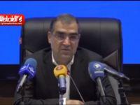 وزیر بهداشت : تحریمها را جدی بگیریم +فیلم
