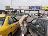 وضعیت امروز خیابانهای مشهد +فیلم
