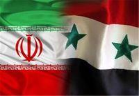 سهم ایران از تجارت خارجی سوریه چقدر است؟