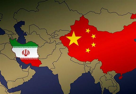 سفر هیئت عالیرتبه مجمع تشخیص مصلحت نظام به چین