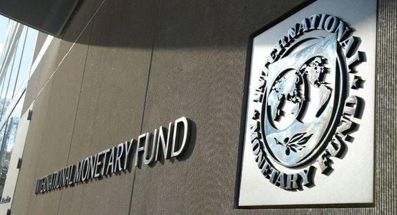 خبر بد صندوق بینالمللی پول برای آمریکا