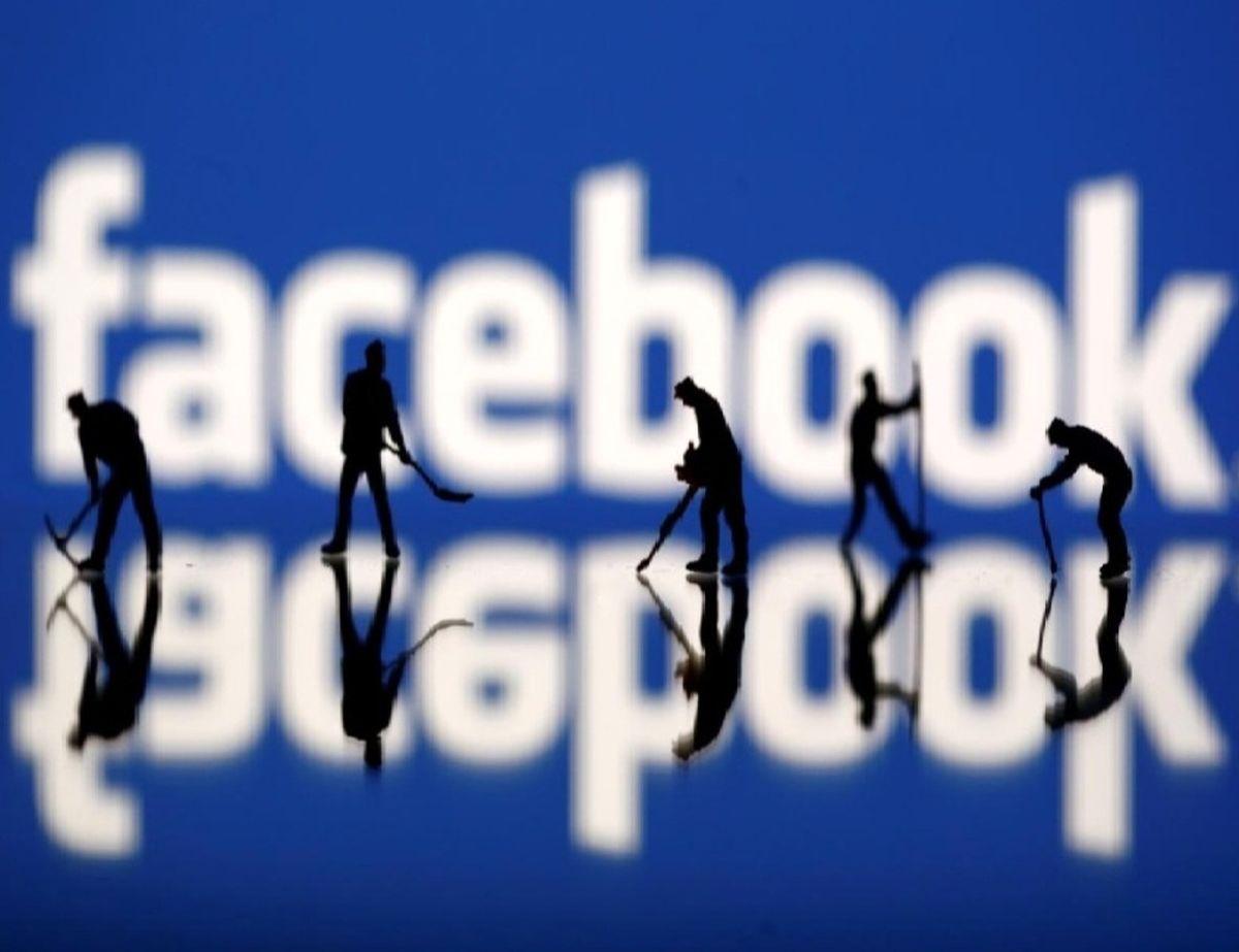 اطلاعات 29 میلیون کاربر فیسبوک به سرقت رفت