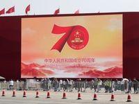 تدارک برگزاری هفتادمین سالگرد تأسیس چین نو +تصاویر