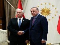 نشست اردوغان و پنس در آنکارا