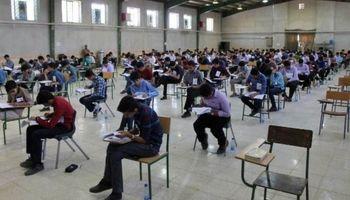 برگزاری تست هوش و هر گونه آزمون برای جذب دانش آموزان ممنوع