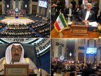 آغاز کنفرانس بینالمللی بازسازی عراق با حضور ظریف