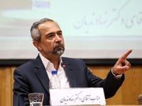 یارانه ۲۰۰هزار تومانی کرونا به چند نفر پرداخت میشود؟/ کرونا ۱۵درصد تولید ناخالص داخلی ایران را تحت تاثیر قرار داد