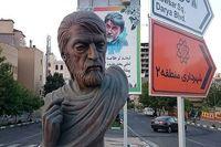 رونمایی از سردیس «قیصر امین پور» در روز تهران