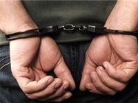 دستگیری فردی که اقدام به انتشار تصاویر بانوان در اینستاگرام میکرد
