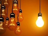 نگرانی از کمبود برق/ مصرف برق 7استان در وضعیت قرمز/مردم اقدام نکنند، خاموشی در انتظار است!