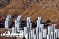 ثبتنام مرحله دوم اقدام ملی مسکن در تهران از فردا آغاز میشود