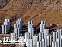جزئیاتی از آمار ثبتنام طرح ملی مسکن در تهران/ فقط برای نیمدرصد واحدها زمین تأمین شد