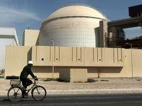 واکنش اتحادیه اروپا و آمریکا به اخراج یک بازرس آژانس از ایران