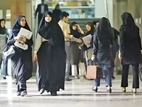 دانشگاهها احتمالا بعد از ماه رمضان بازگشایی میشوند