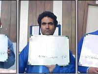 سرقت آجیل در چند استان توسط سه دزد سابقهدار