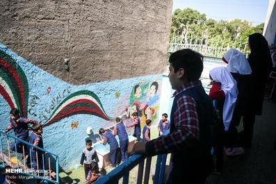 مدرسه اتباع افغانی