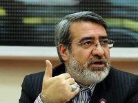 تعیین ۲۲ استان برای پشتیبانیِ تهران در شرایط خاص