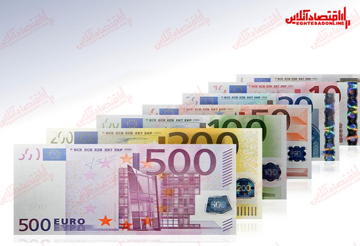 ۱.۵درصد؛ افزایش هفتگی قیمت یورو
