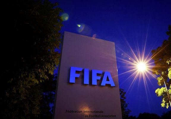 فیفا ۱۵۰میلیون دلار به فدراسیونها کمک میکند