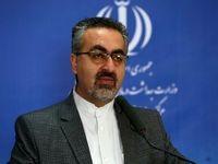 فوتیهای کرونا در ایران به چند نفر رسید؟
