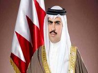 بلایی که دزدان فرانسوی بر سر سفیر بحرین در واشنگتن آوردند